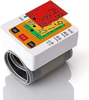 LTLGHY Tensiómetro De Muñeca, Tensiómetro De Brazo Digital con Detección De Arrítmia Y Three-Color Backlight Display, 2X 99 Memoria Y Modo De Usuario Dual