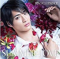 SUMMER LOVE(初回限定盤)(平野泰新盤)