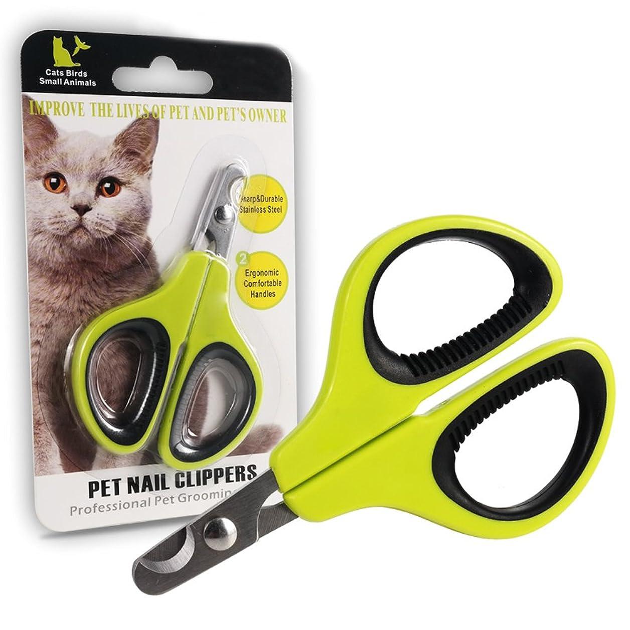 競うファセット観察するLiebeye ペットクラウドクリッパーズ ポータブルプロフェッショナル 犬ネイルクリッパー ペット猫ネイルシザーネイルカッター 猫あるいは犬適用 猫用