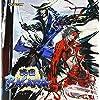 戦国 BASARA オリジナルサウンドトラック