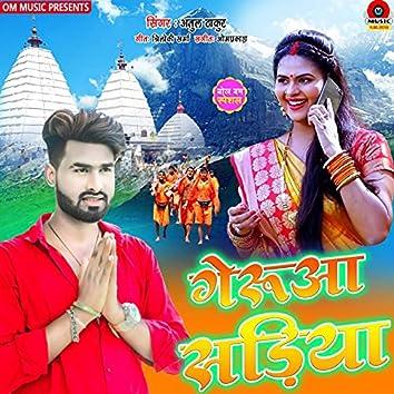 Geruaa Sadiya - Single