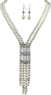 Gypsy Jewels Long 2 Row Layered Glass Imitation Pearl Bead Tassel Statement Necklace & Dangle Earrings Set