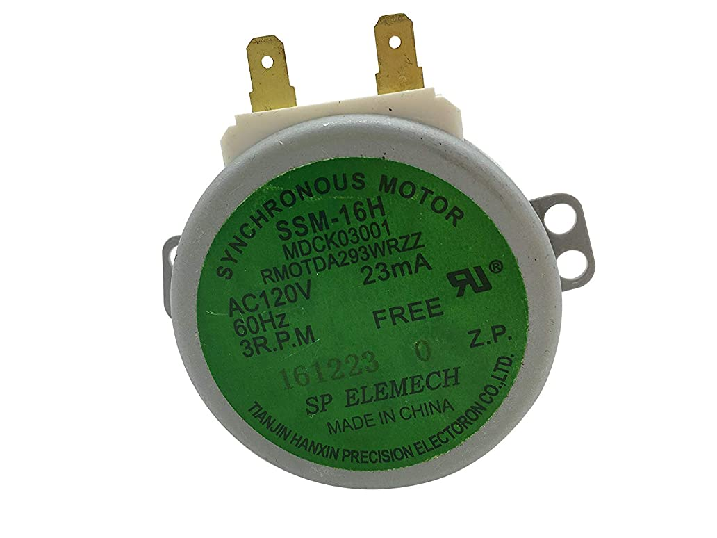 Enterpark Only Factory OEM Replacement Part Microwave Turntable Motor, RMOTDA293WRZZ miy5739466