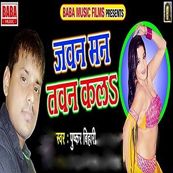 Jawan Man Tawan Kala - Single