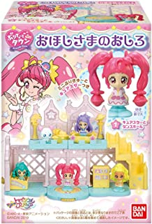 Star*Twinkle PreCure PreCute Town Star Castle 10Pack BOX (CANDY TOY)