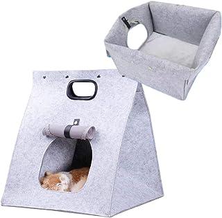 ペット用 キャリーバッグ ベッド ペットハウス 3way 小型 犬 猫 フェルト 犬小屋 外出 旅行 折りたたみ ペット用品 (グレー)