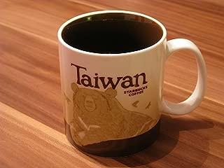 Starbucks Taiwan Icon Coffee Tea Mug 16 Oz