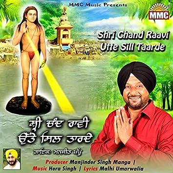 Shri Chand Raavi Utte Sill Taarde