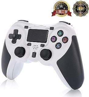 PS4 無線コントローラー PS4 Pro/Slim PC対応 HD振動 連射 ゲームパッド ゲームコントローラー USB イヤホンジャック スピーカー内蔵 6軸センサー 高耐久ボタン ブラック 連射機能 ワイヤレス Bluetooth 無線接続