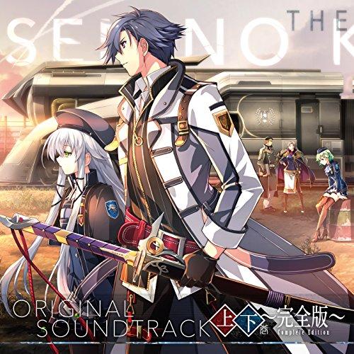 The Legend of Heroes: Sen No Kiseki III Original Soundtrack -Complete Edition-