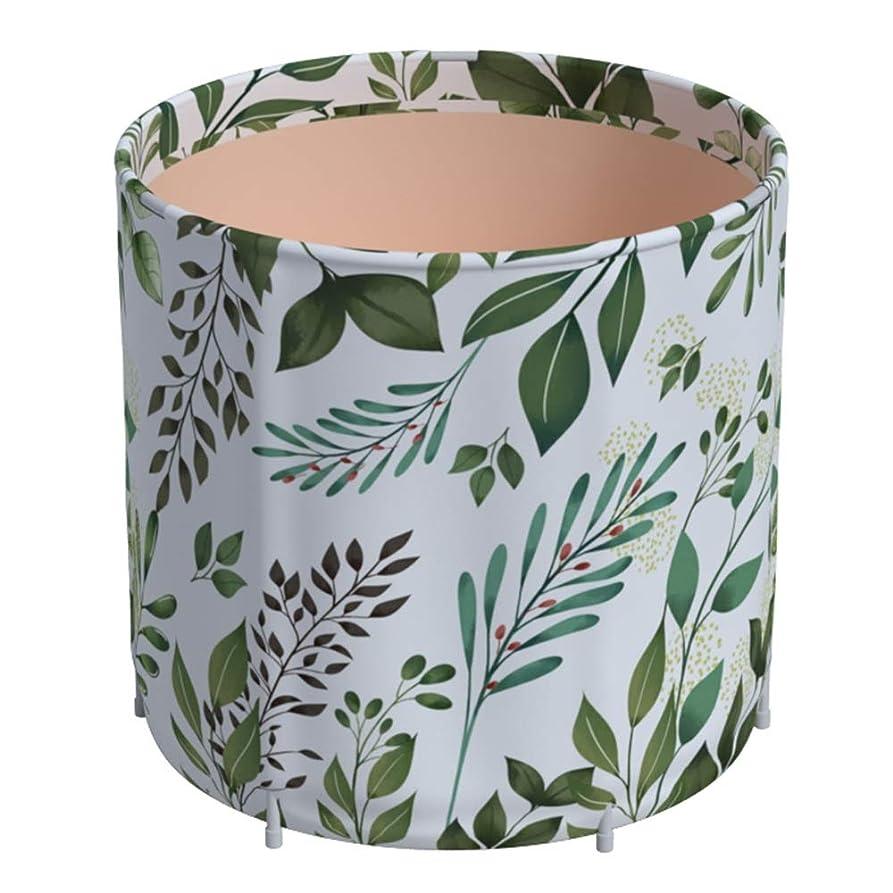 抜本的なガウンハブ浴槽 アダルト折りたたみ風呂バレル家庭肥厚バスタブフルボディのポータブルバスタブ大きなバスタブ ホームスパに適しています (Color : Green, Size : 65x70cm)