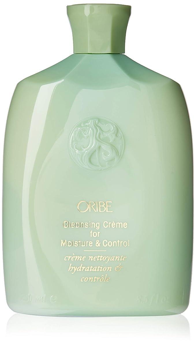 タヒチ仮定、想定。推測薄いORIBE Cleansing Crème for Moisture & Control, 8.5 fl. oz.非発泡コンディショニングフォーミュラ