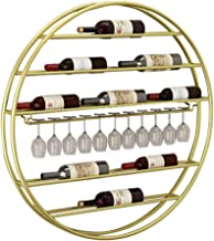 Round Wine Rack Glass Holder Metal Iron | Wall Mounted Upside Down Hanging Wine Glass/Goblet/Stemware Holder Storage for L...