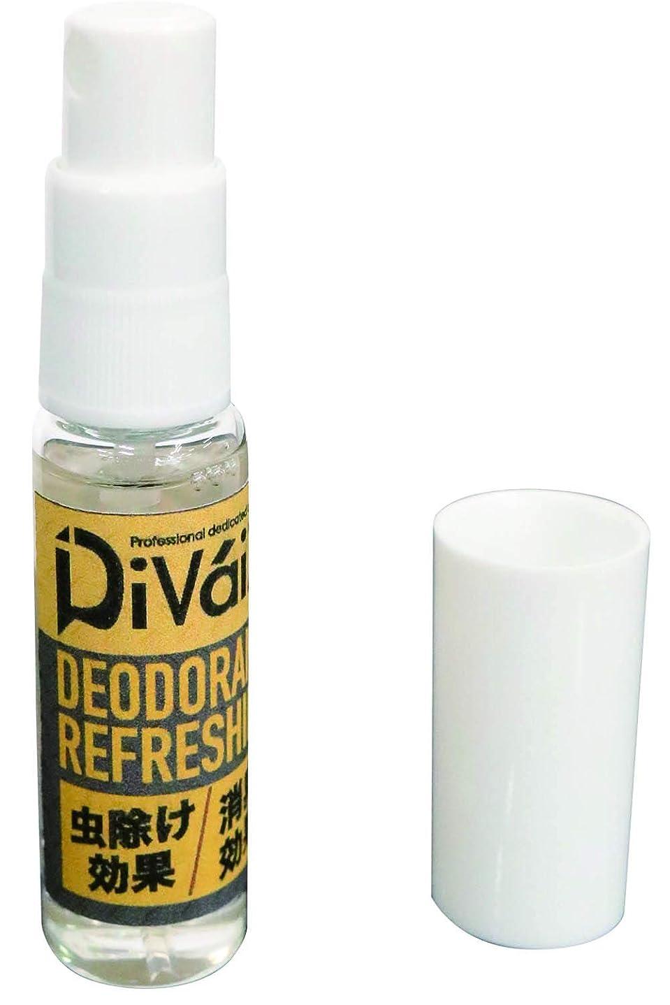 Divaiz(デバイス) 9910デオドラントリフレッシングキット 空調服