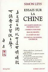 Essais sur la Chine Poche