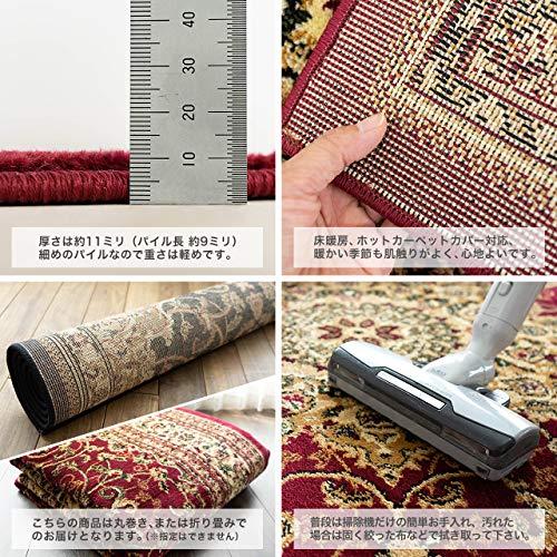 サヤンサヤン『トルコ製ウィルトン織りラグカーペットレジェンド1』