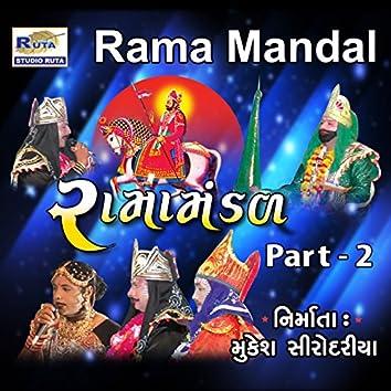 Rama Mandal, Pt. 2 (Lok Sahitya Bhajan)