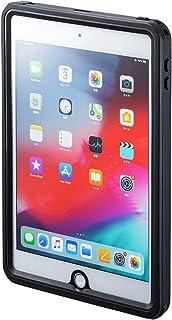 サンワサプライ 耐衝撃防水ケース(iPad mini 2019) PDA-IPAD1416