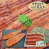 魚水島品質保証シール付 国産 鰻うなぎ蒲焼き ふっくら厳選素材 約30cm特々大 約200g×3尾 父の日ギフト/土用丑の日/お中元