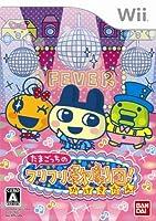 たまごっちのフリフリ歌劇団! - Wii
