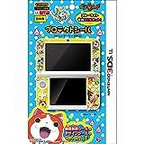 妖怪ウォッチ NINTENDO 3DS LL専用 プロテクトシール ブルー台紙