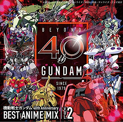 [album]機動戦士ガンダム 40th Anniversary BEST ANIME MIX vol.2 – V.A.[FLAC + MP3]