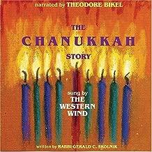 The Chanukkah Story