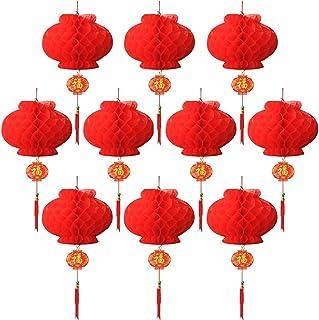 Amazon.fr : decoration chinoise