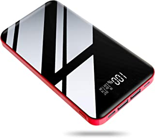 26800mAh モバイルバッテリー 大容量【PSE認証済】急速携帯充電器 2USB出力ポート&3入力ポート 残量表示 鏡面仕上げデザイン iPhone/Android/USB-Cなど機種対応(レッド)