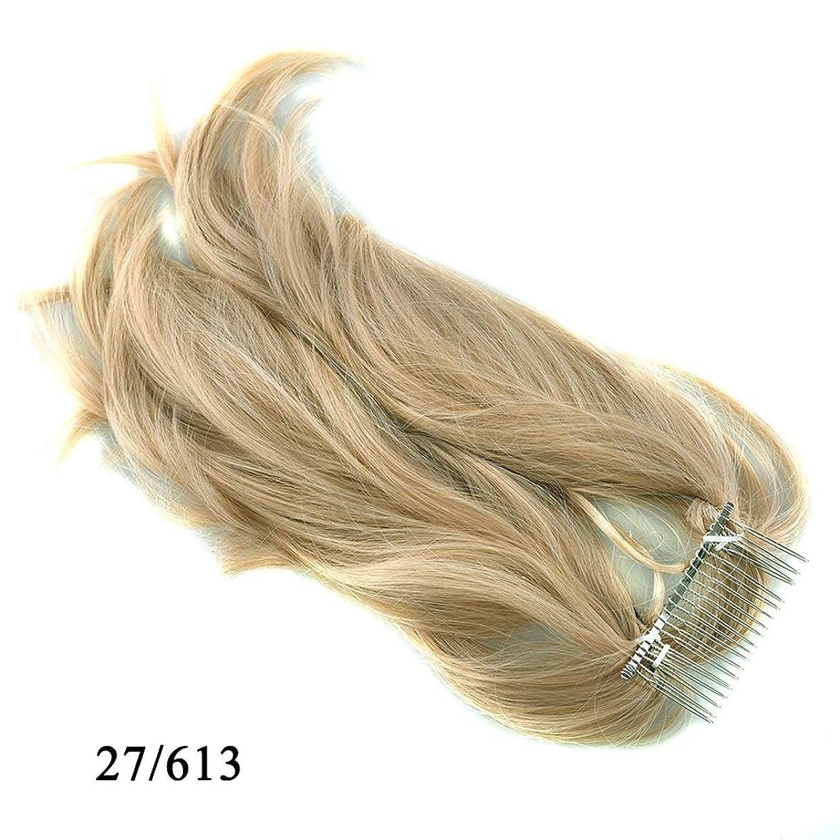 信じられない埋め込む包括的JIANFU かつらヘアリング様々な柔軟なポニーテールメタルプラグコムポニーテール化学繊維ヘアエクステンションピース (Color : 27/613)