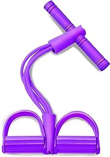 JOYme トレーニングチューブ シットアップ 腹筋エクササイズ 10mm トレーニング ペダルプラー 筋肉トレーニング ダイエット 筋トレ 美尻 トレーニング器具 腹筋 器具 フィットネス機器 ヨガストラップ