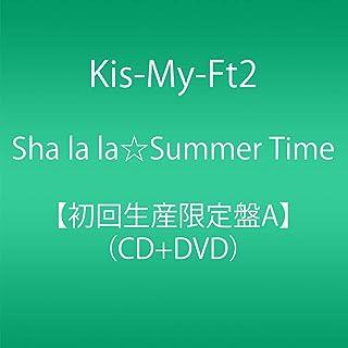 Sha la la☆Summer Time(DVD付)(初回生産限定盤A)