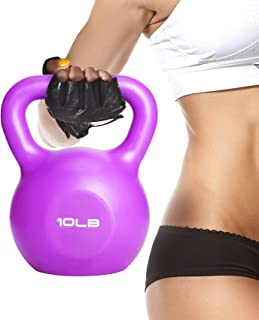 Miroddi Kettlebell Weight Sets Strength Training Kettlebells Vinyl Coated Exercise Kettlebell Weights Set for Women, Kettl...