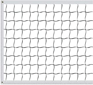 IUMÉ Volleyball Net Volleyball Replacement Net for Outdoor or Indoor Sports Backyard Schoolyard Pool Beach