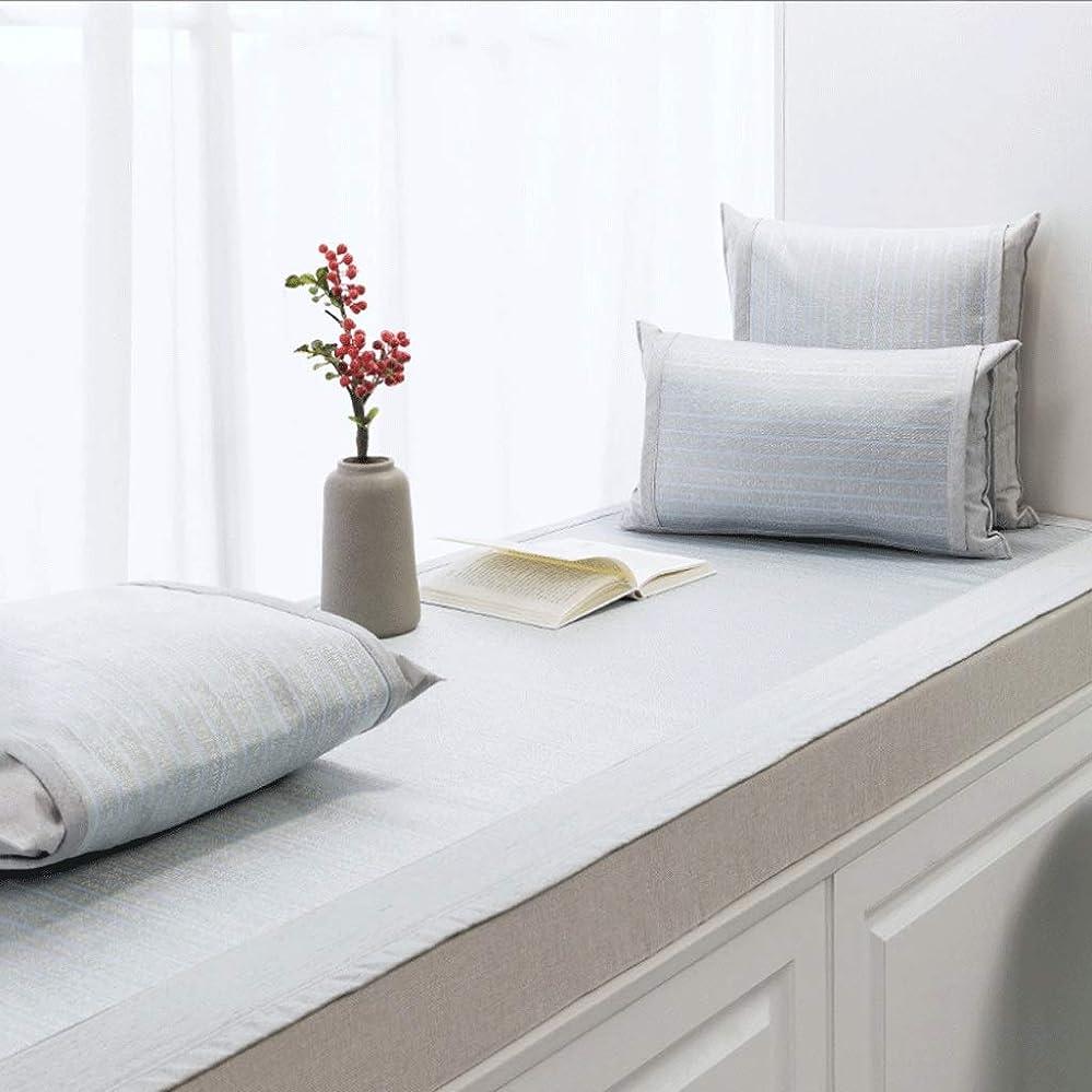 人柄食品注意出窓クッション/出窓毛布/バルコニーマット/滑り止め畳のクッション/フロート窓マット/複数の色と複数のサイズ (Color : I, Size : 70×140CM)