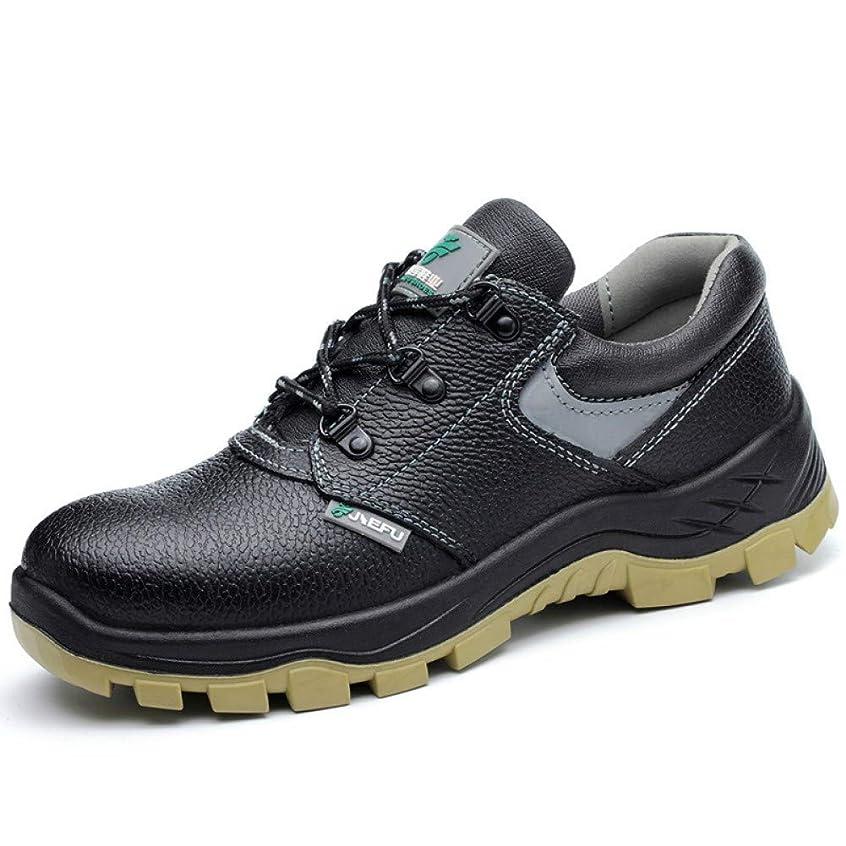 受け入れた気楽なビジネス[YIKAIFEI] 安全靴 作業靴 メンズ レディース スニーカー ハイグリップ 超軽量 絶縁 耐油性 刺す叩く防止