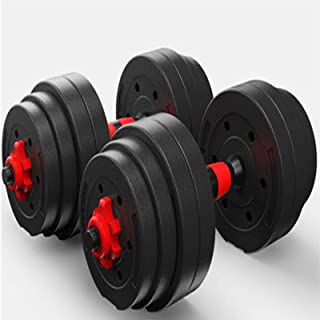 10/20/30/40KG Adjustable Dumbbell Set Weight Barbell Gym Exercise Home Fitness