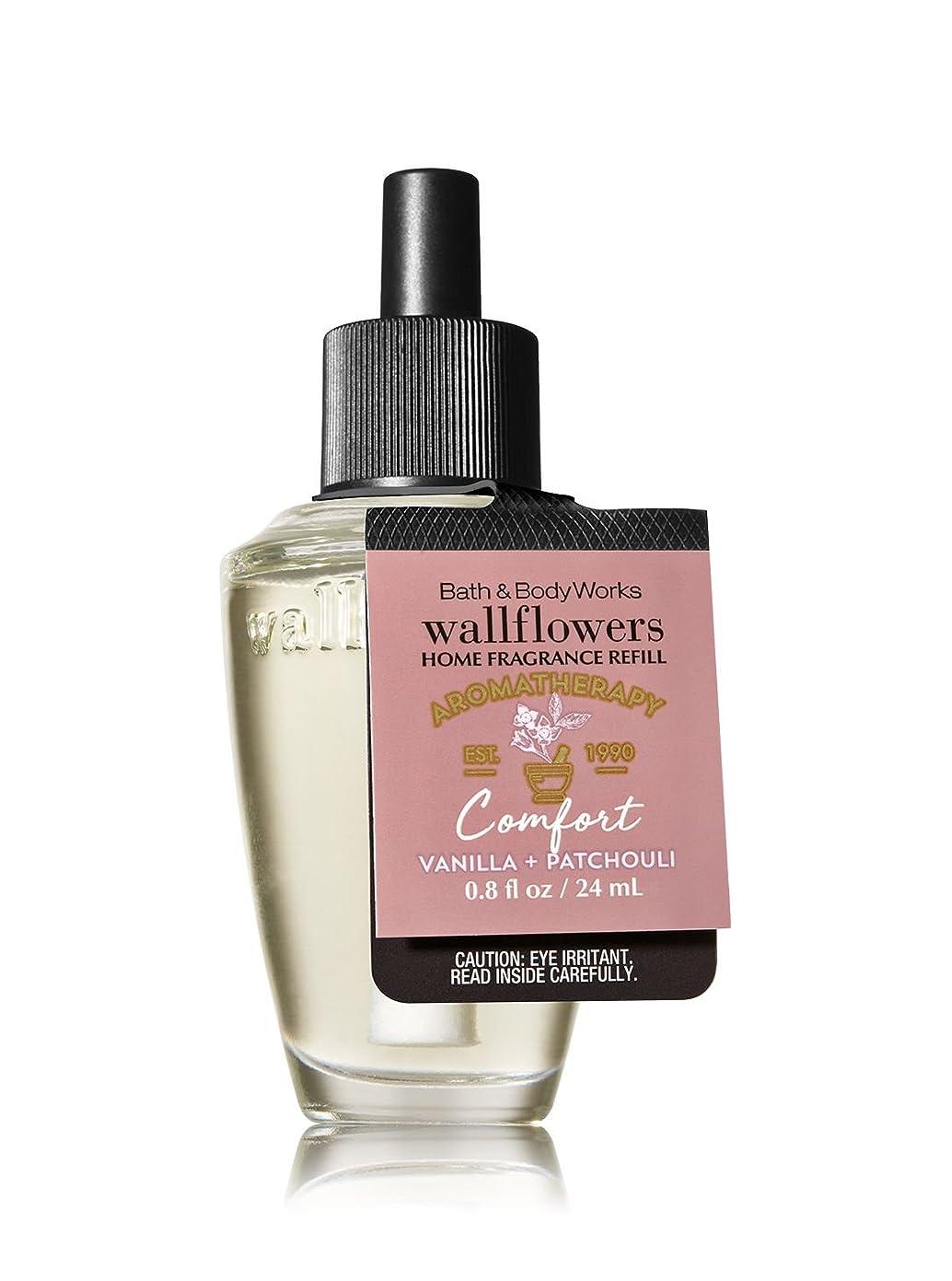麻酔薬下る壮大な【Bath&Body Works/バス&ボディワークス】 ルームフレグランス 詰替えリフィル アロマセラピー コンフォート バニラパチョリ Wallflowers Home Fragrance Refill Aromatherapy Comfort Vanilla & Patchouli [並行輸入品]