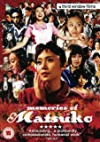 Memories of Matsuko mit Miki Nakatani und Eita Nagayama
