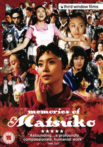 Memories Of Matsuko [DVD]