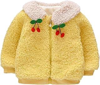 写真撮影手順ジムF_Qimink キッズ ベビー服 コート ジャケット 厚手のソリッドコート フラシ天 防風 かわいい カーディガン やわらかい 赤ちゃん 子供服 女の子 男の子 おしゃれ 秋冬 暖かい 保温 防寒 アウターウェア 人気 出産祝い 新生児服 普段着 お出かけ