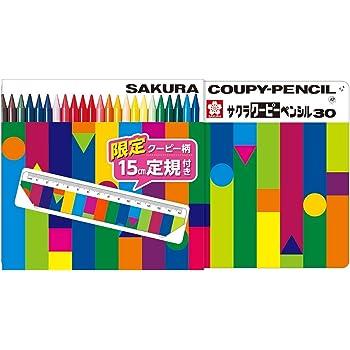サクラクレパス 色鉛筆 クーピー 30色 限定クーピー柄定規付き FY30-I