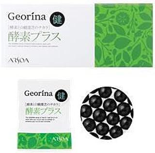 ARSOA(アルソア) ジオリナ 酵素プラス/ラージ108g