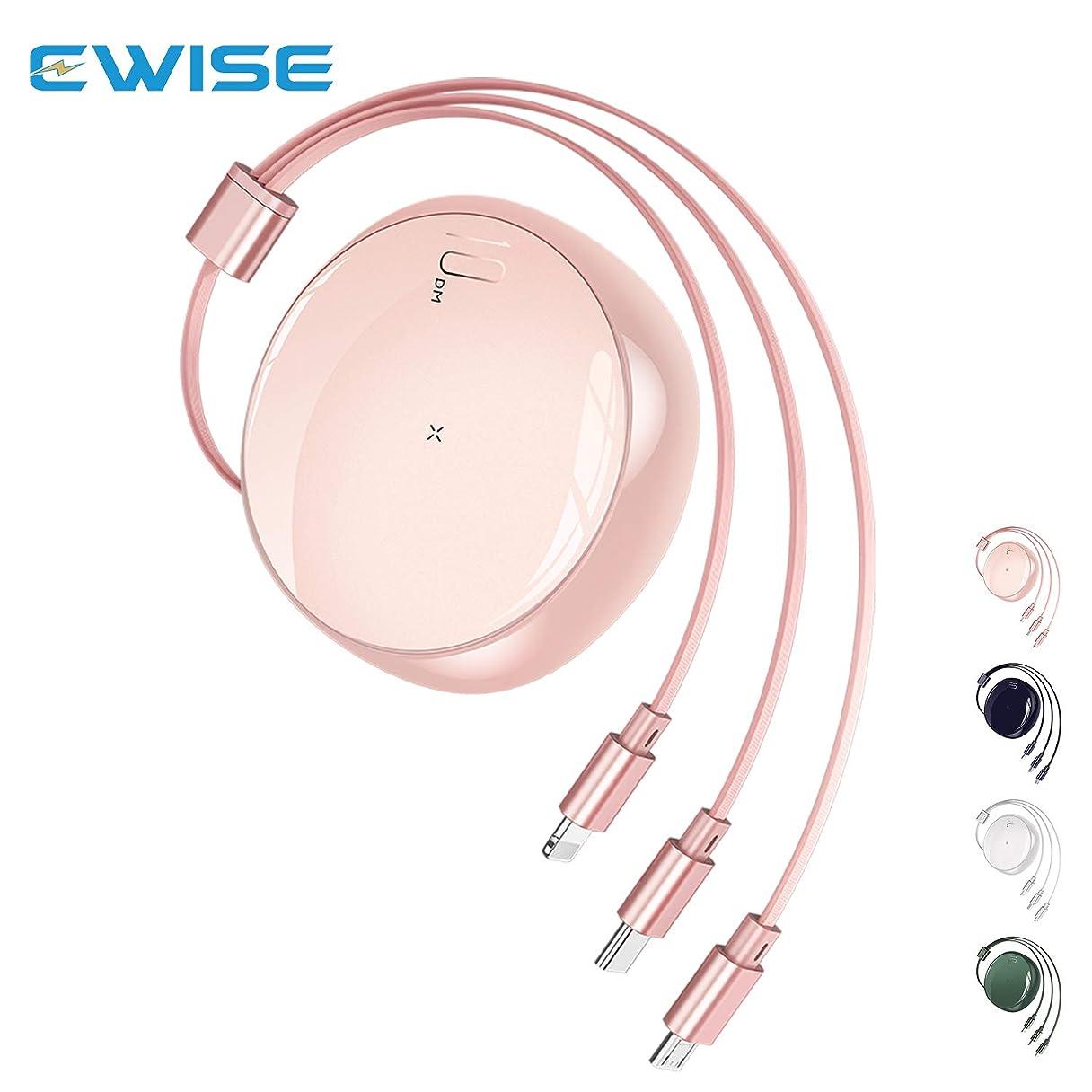 権利を与える送った比べるEwise 巻き取り 充電ケーブル USB Type c micro usb ライトニング ケーブル 3in1 一本三役 急速充電 (ストラップ‐なし, ピンク)