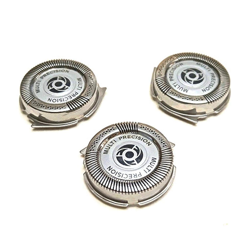 特権的前奏曲比率3PCSシェーバー 替刃 交換用カッターヘッド フィリップスカミソリSH50 S5091 S5080 S5076 S5420 5082シェービング アクセサリー
