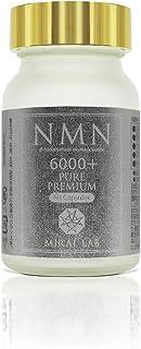 ミライラボ NMN ピュア PREMIUM 6000 プラス 高配合 ( 純度 99.8% / 60粒 ) エイジングケア サプリメント 耐酸性 ( 日本製 ) 単品