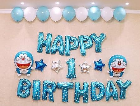 歳 男の子 日 1 誕生