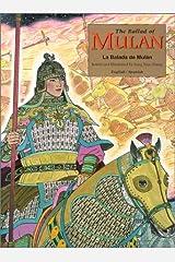 The Ballad of Mulan: English/Spanish Hardcover