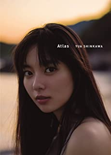 新川優愛 写真集 『 Atlas 』