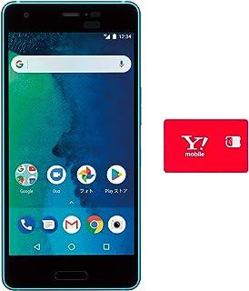 【回線契約後発送※】Y!mobile(ワイモバイル) 京セラ Android One X3 ライトブルー(5.2インチ / 32GB / RAM3GB / 2,800mAh / 防水防塵/ワンセグ対応)